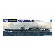 Special Purpose Submarine Carriers Nissihin