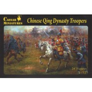Chinese Qing Dynasty Troopers