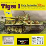 TIGER I EARLY PRODUCTION TIKI DIVISION DAS REICH KURSK 1943