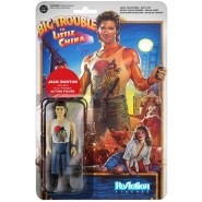 Big Trouble in Little China ReAction Action Figure Jack Burton 10 cm
