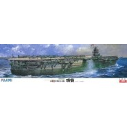 IJN Aircraft Carrier Zuikaku 1944 (w/ PE parts included )