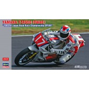 "Yamaha YZR500 (0WA8) ""1989 All Japan Road Race Championship GP500"""