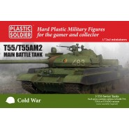 Soviet T-55 Tank. 3 model tanks in the box. Options to build T-55, T-55A or T-55AM