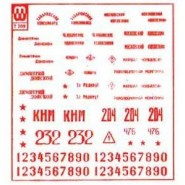 Soviet tanks red markings and numbers 41-45 (Dry Transfers)