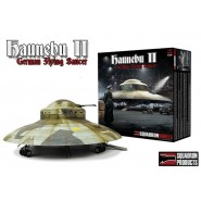 HAUNEBU II - GERMAN FLYING SAUCER