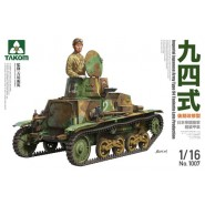 Imperial Japanese Army Type 94 Tankette Late Production Includes figure