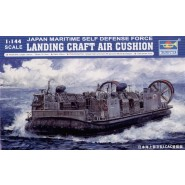 JMSDF LCAC Air Cushion Landing Craft