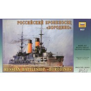 Russian Battle Cruiser 'Borodino'